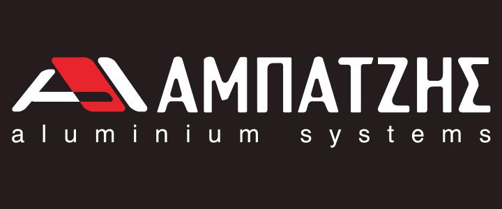 Ολοκληρωμένα Συστήματα Αλουμινίου Αμπατζής