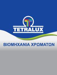 TETRALUX 2019