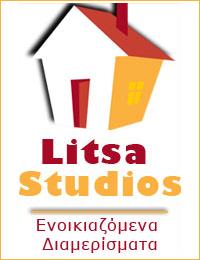 Litsa Studios